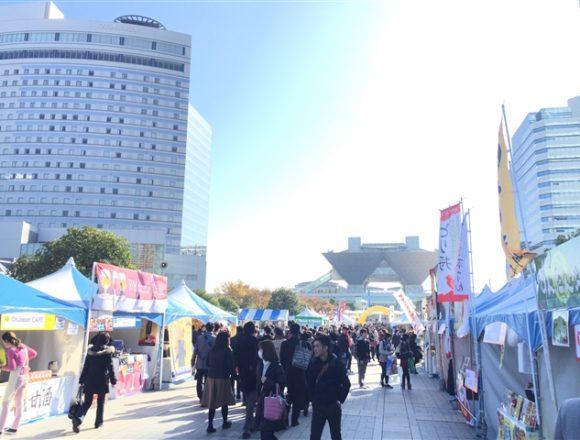 東京味わいフェスタ2017 in 臨海副都心②