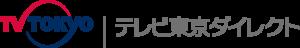 TXD_logo_simple_yoko@4x