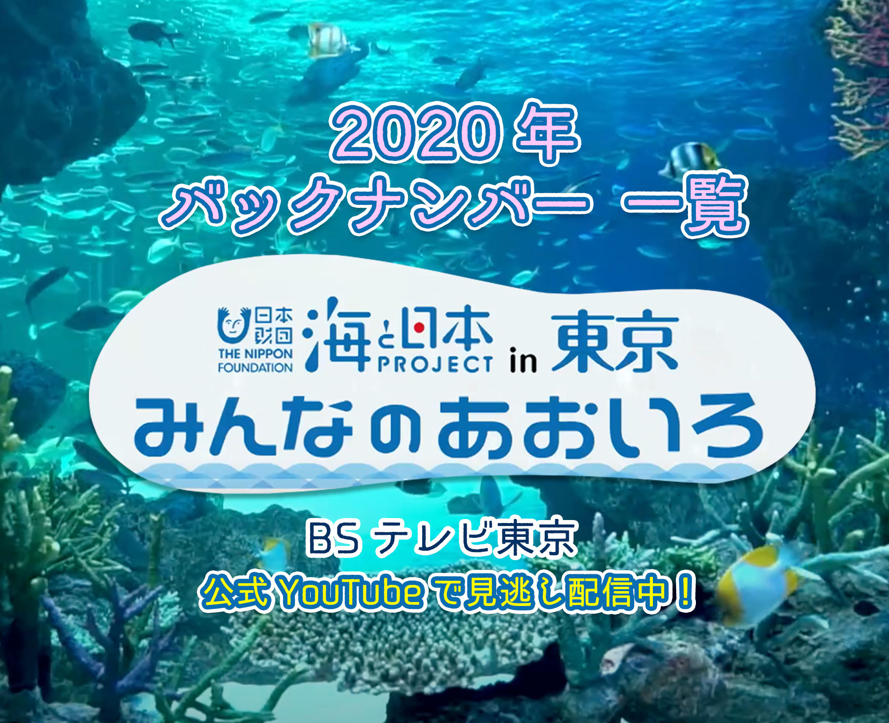 20210405-3